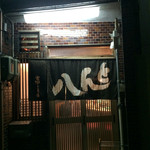 Tompachi - 入り口です