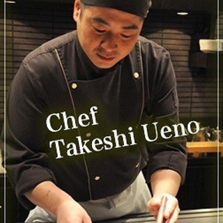 【料理長】上野豪(Takeshi-Ueno)