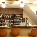 アルペン珈琲店 -