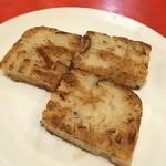 彩華 - 大根餅