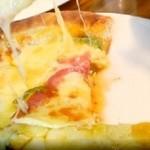 アグリオー1979 - 生地厚~いピザ