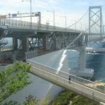 海と大地の淡路島まるごとレストラン 道の駅うずしお - レストランからの景色!鳴門大橋