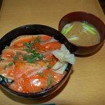 寿し処 平野屋 - 炙りサーモン丼