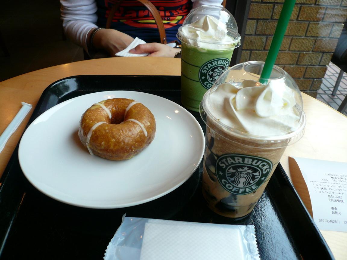 スターバックス・コーヒー 横浜公園店