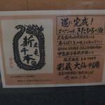 49000028 - 限定醸造日本酒あり