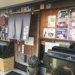 味の店 五味屋 - 外観