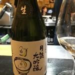 山猫軒 - 関谷酒造がイセヒカリで作った大吟醸