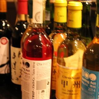 国産ワインも多品種入荷!