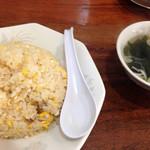 らーめん大慶 - 料理写真:チャーハン¥700