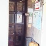 49001475 - 入口(扉)