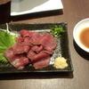 居酒屋 明香苑 - 料理写真:馬刺し(580円)
