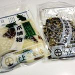 村上重本店 - 季節限定の聖護院だいこん620円、ちりめんすぐき440円
