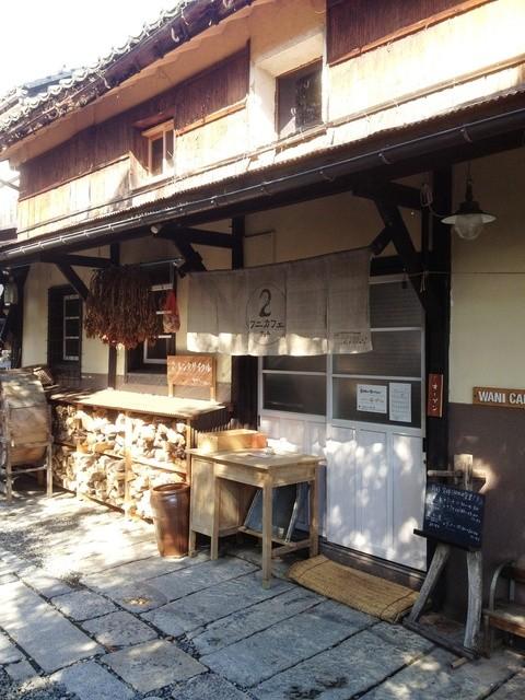 高島ワニカフェ - 入口