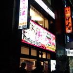 Sushizammai - お店外観