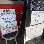 49008801 - 地元の中華料理店。昭和の匂いが そこかしこに