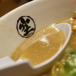 らーめん空 - スープ