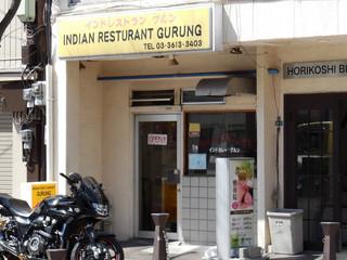 グルン  - ...店主はモロ、ネパール人ですorz