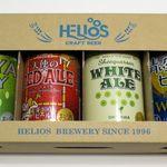 ヘリオス酒造 - ヘリオスビール4種セット(1,224円)
