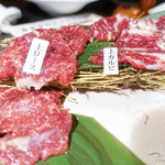 馬菜 - 焼き三種盛り