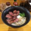 洋食ムツキ - 料理写真: