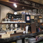 茶豆湯 - 店内2