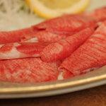 焼肉 晩餐館 - 牛タンの刺身