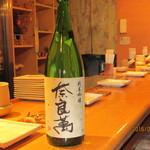酒房あづみの - 福島県の地酒  奈良満