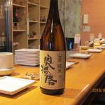 酒房あづみの - 兵庫県のお酒  奥播磨山廃造り