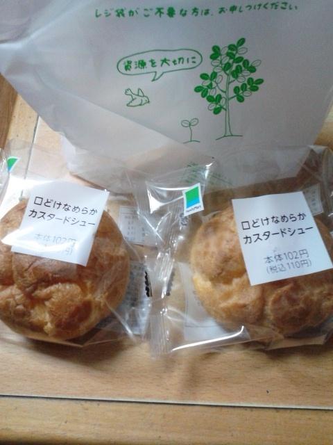 ファミリーマート 東山線今池駅店