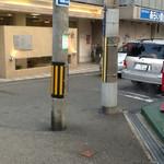 とんかつ ひろ喜 - 【おまけ写真】徳庵の駅前付近。電柱の立ち方にかなりの違和感がある。