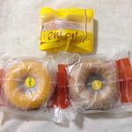 ノエル - レモンケーキ、南瓜とシナモンの焼きドーナツ