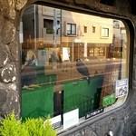 鷹匠茶屋 - う~んどーしてもガラスに外の景色が写りこんでしまう