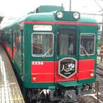 49027178 - 観光列車「天空」。橋本駅と極楽橋駅の間を、1日数往復する。
