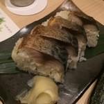 割烹 きばり - 焼き鯖寿司