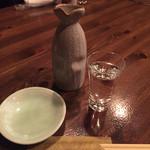 49028087 - 160325 八海山純米吟醸