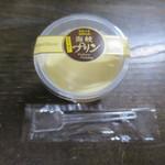 49029196 - 海峡プリン108円。