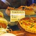 ROUTE271 - タイ風焼きそばパン