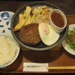 神戸元町ドリア - エッグビーフハンバーグ @680 &洋風セットの白ごはん&本日のサラダ