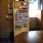 らぁめん大山 - 店内の自販機
