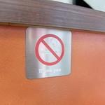 武蔵家 - 店内禁煙