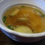 食笑 mogni - スープ