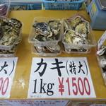 牡蠣小屋 住吉丸 - カキ(特大)