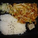 中華定食 笑飯店 - 料理写真:日替り弁当(鶏肉と野菜辛炒め)(500円)