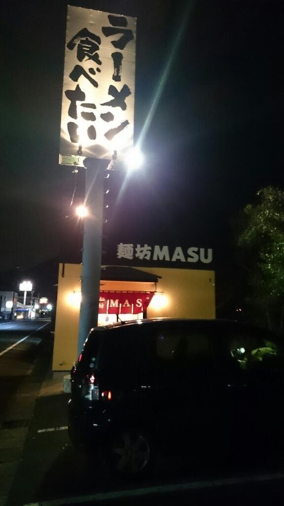 麺坊MASU