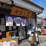 49038113 - (2016.3.26)店舗外観
