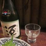 まんぎょく - 広島のお酒 なぜ?