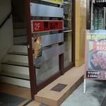 ラ ショウモン - ビルの入口
