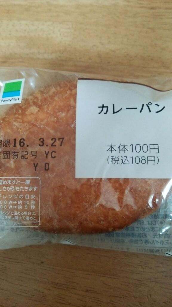 ファミリーマート 松原団地駅店