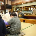 菊前寿司 -