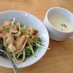くすのき亭 - サラダとカップスープ